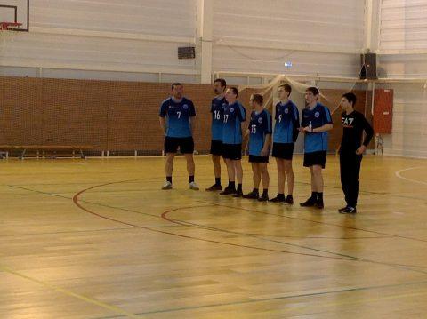 Играем в волейбол!